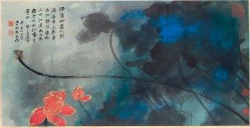 2763_Zhang Daqian_Lotus