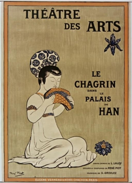Le_Chagrin_dans_le_Palais_de_Han